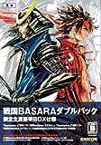 戦国BASARA ダブルパック(スペシャル映像DVD同梱)