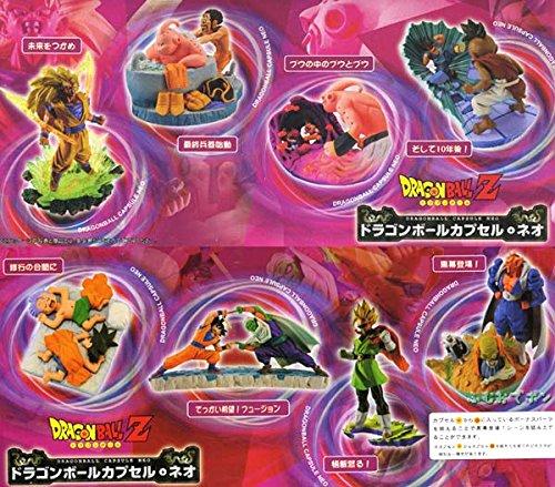 ドラゴンボールカプセル・ネオ 復活・脅威の魔人 ブウ編 彩色とブロンズ含む全7種+ボーナスパーツ
