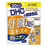 DHC 肝臓エキス+オルニチン 30日分