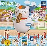 夏目友人帳 ニャンコ先生ぶらり銭湯コレクション全5種