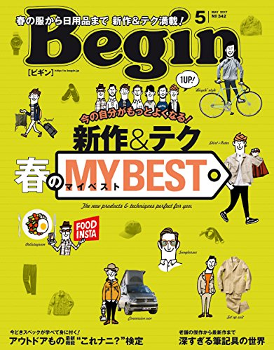 Begin (ビギン) 2017年 5月号 [雑誌]の詳細を見る