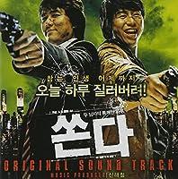 撃つ 韓国映画OST(韓国盤)