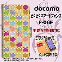 手帳型 ケース F-06F スマホ カバー らくらくスマートフォン3 カエル・かえる (D) nk-004s-f06f-dr164