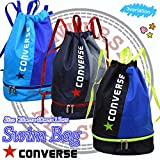 コンバース キッズ プールバッグ ビーチバッグ CONYERSE(コンバース) 子供用 スイムバッグ 2ルーム型 男の子 fo-crf06