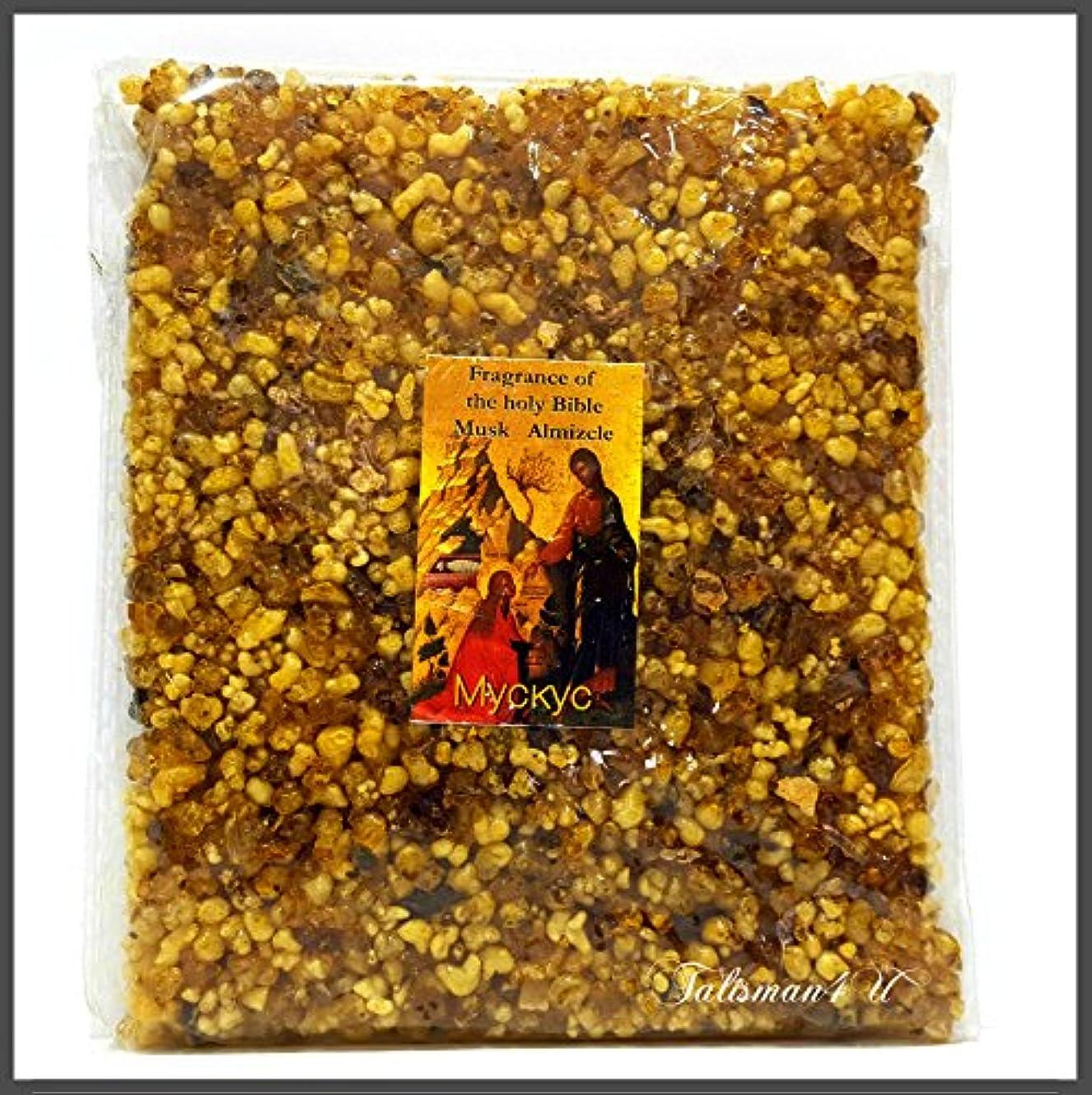 消費するふける外観ムスクエルサレムIncense樹脂Aromatic Almizcle Frankincense of the Holy Land 3.5 Oz/100 g
