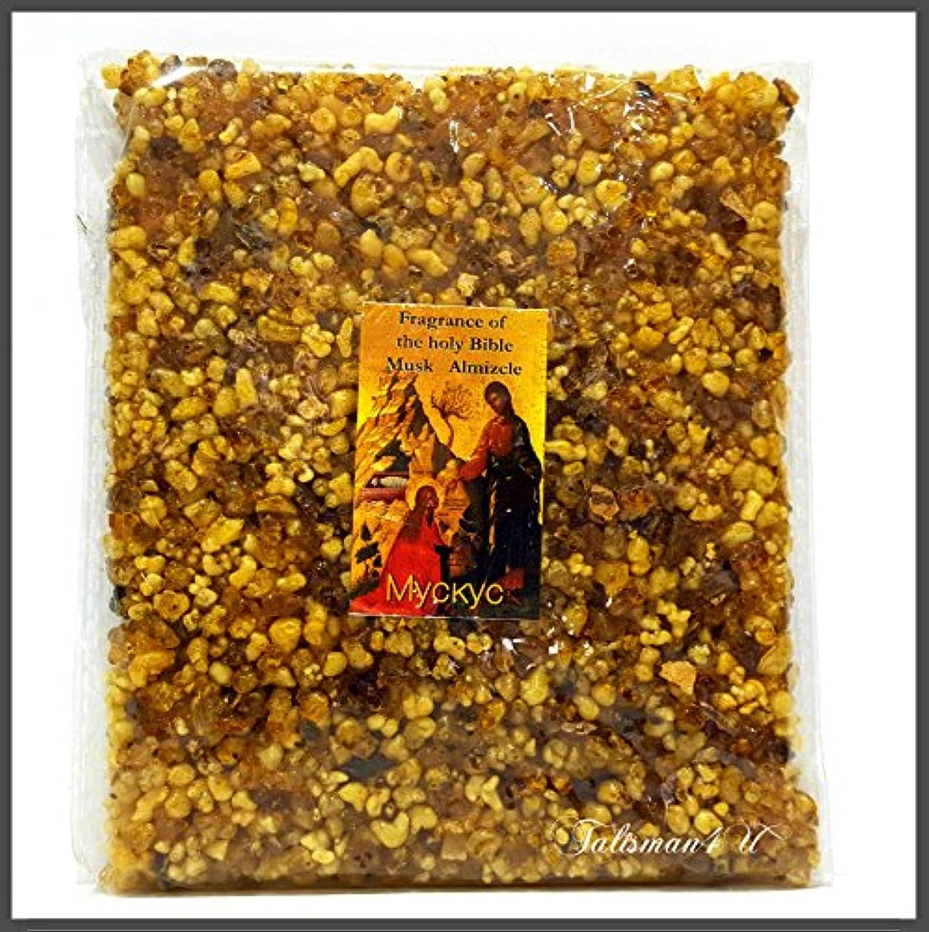 刻むプレゼン埋めるムスクエルサレムIncense樹脂Aromatic Almizcle Frankincense of the Holy Land 3.5 Oz / 100 g