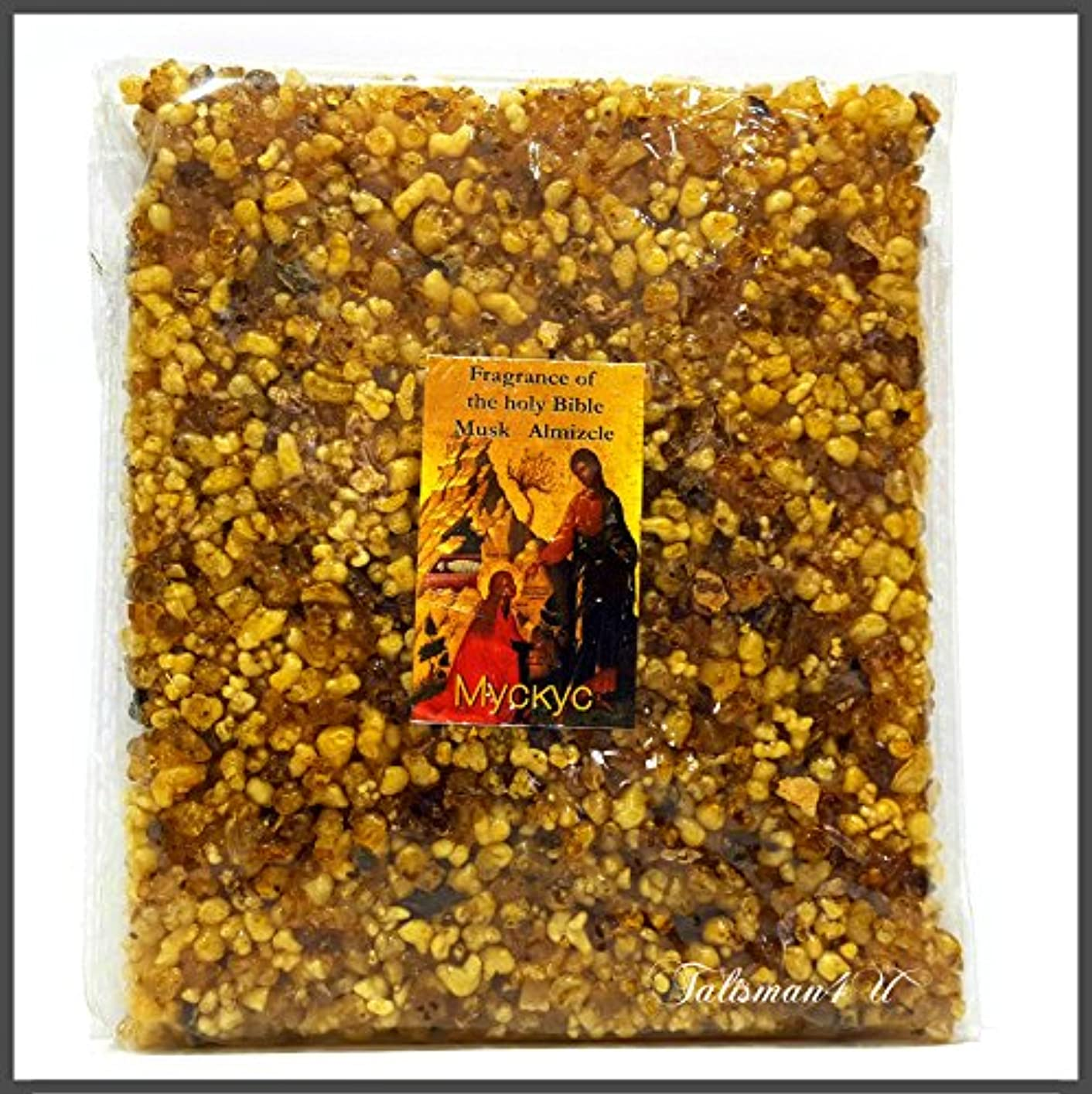 観察するくびれた彼らのムスクエルサレムIncense樹脂Aromatic Almizcle Frankincense of the Holy Land 3.5 Oz/100 g