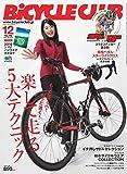 BiCYCLE CLUB(バイシクルクラブ) 2015年 12 月号の画像