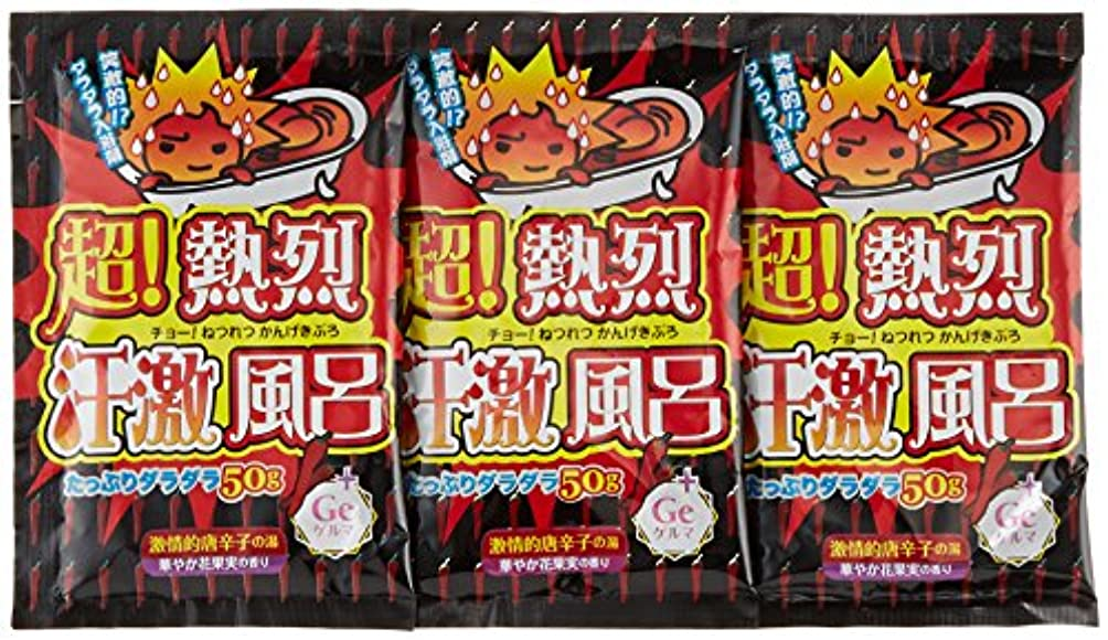 紀陽除虫菊 『入浴剤 まとめ買い』 超熱烈 汗激風呂 ゲルマ 3包セット