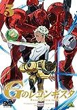 ガンダム Gのレコンギスタ 5[DVD]