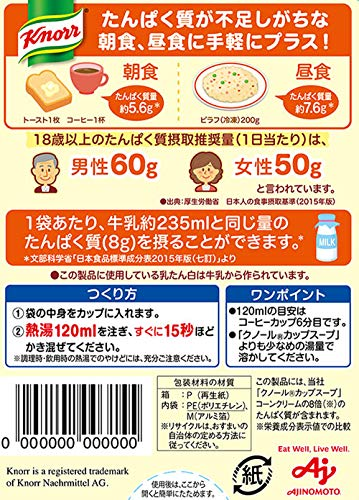 味の素 クノール たんぱく質がしっかり摂れるスープ ポタージュ 52.2g×10箱