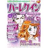 ハーレクイン 名作セレクション vol.70 ハーレクイン 名作セレクション (ハーレクインコミックス)