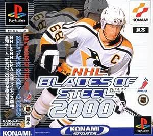 NHL BladesofSteel2000