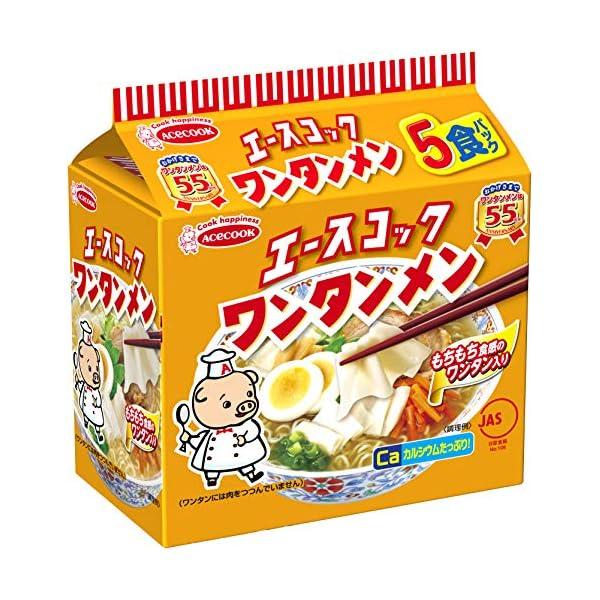 エースコック ワンタンメン 5食×6個の商品画像