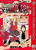 ONE PIECE カラー版 41 (ジャンプコミックスDIGITAL)