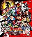 炎神戦隊ゴーオンジャー 10 YEARS GRANPRIX スペシャル版 Blu-ray