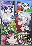 機動新撰組 萌えよ剣 TV Vol.6 [DVD]