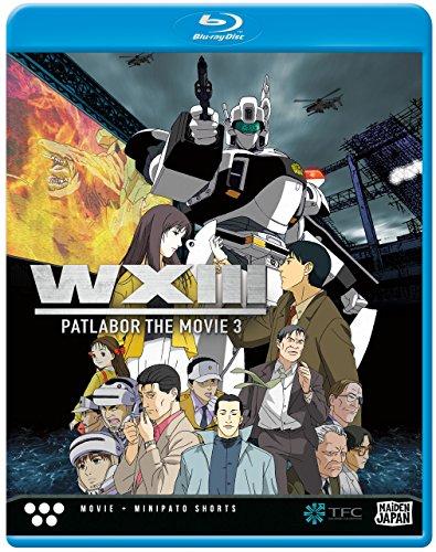 WXIII 機動警察パトレイバー/ PATLABOR WXIII Section 23