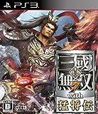 真・三國無双7 with 猛将伝 - PS3