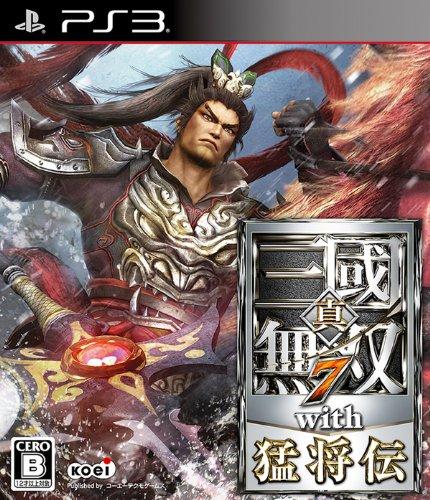 真・三國無双7 with 猛将伝 - PS3の詳細を見る
