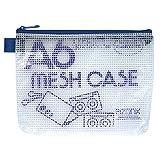 セキセイ アゾン メッシュケース A6 ブルー AZ-40-10 【まとめ買い5冊セット】
