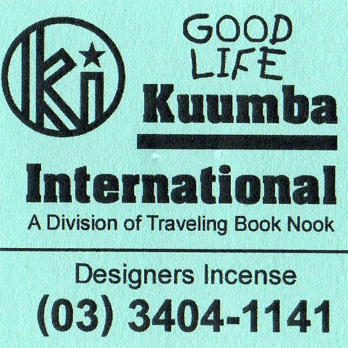 遅らせるテンポ冷蔵するKUUMBA / クンバ『incense』(GOOD LIFE) (Regular size)