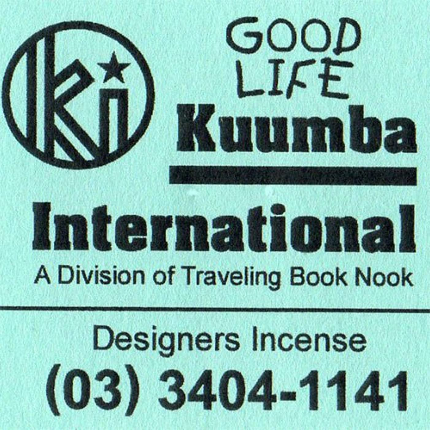 ピボット取り戻す無秩序KUUMBA / クンバ『incense』(GOOD LIFE) (Regular size)