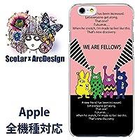 スカラー iPhone6 50305 デザイン スマホ ケース カバー ぱいせん 新人 キャラ達 かわいいデザイン ファッションブランド UV印刷