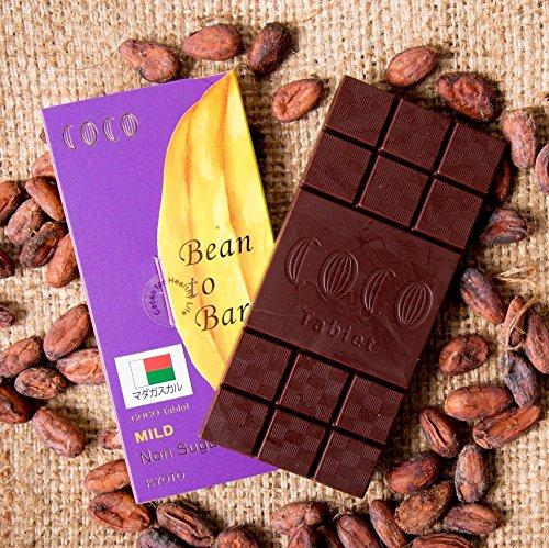 COCO Bean to Bar Tablet マダガスカル カカオ 62%...