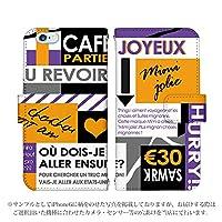 INFOBAR A03 手帳型 ケース [デザイン:2.オレンジパープル系/マグネットハンドあり] ユーロカフェ インフォバー スマホ カバー