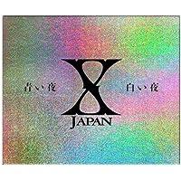 X-JAPAN 青い夜 白い夜 完全版 BOX