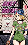 SKET DANCE 13 (ジャンプコミックス)