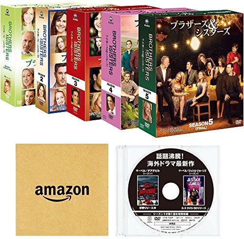【Amazon.co.jp限定】ブラザーズ&シスターズ (シーズン1-5) コンパクト BOX 全巻セット (新作海ドラディスク・Amazonロゴ柄CDペーパーケース付) [DVD]の詳細を見る