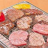 牛タン 特製塩だれ漬け (3kg)