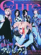 Cure(キュア) 2015年 11 月号 [雑誌]()