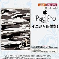iPad Pro スマホケース カバー アイパッド プロ イニシャル 迷彩B グレーA nk-ipadpro-1160ini U