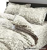 綿100% ホテル感覚 高密度 あったか 敷き布団カバー セミダブル 125cm × 215cm ホワイト 更紗柄