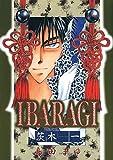IBARAGI / 島田 まゆ のシリーズ情報を見る