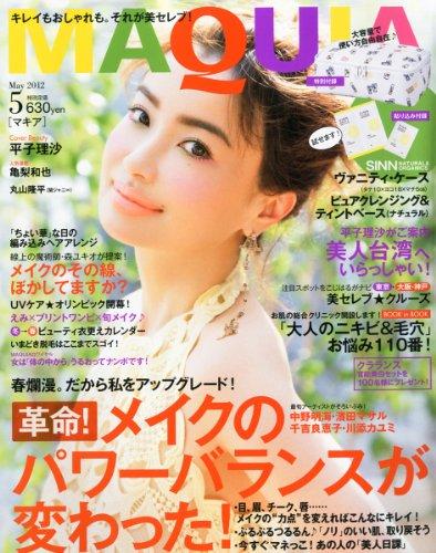 MAQUIA (マキア) 2012年 05月号 [雑誌]