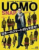 UOMO (ウオモ) 2017年2月号 [雑誌]