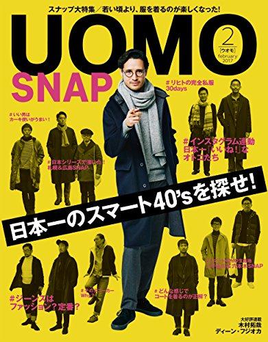 UOMO (ウオモ) 2017年2月号 [雑誌]の詳細を見る