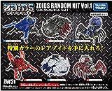 【6種コンプリートセット】タカラトミー ZOIDS ゾイドワイルド ZW51 ゾイド ランダムキット Vol.1