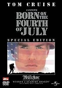 7月4日に生まれて [DVD]