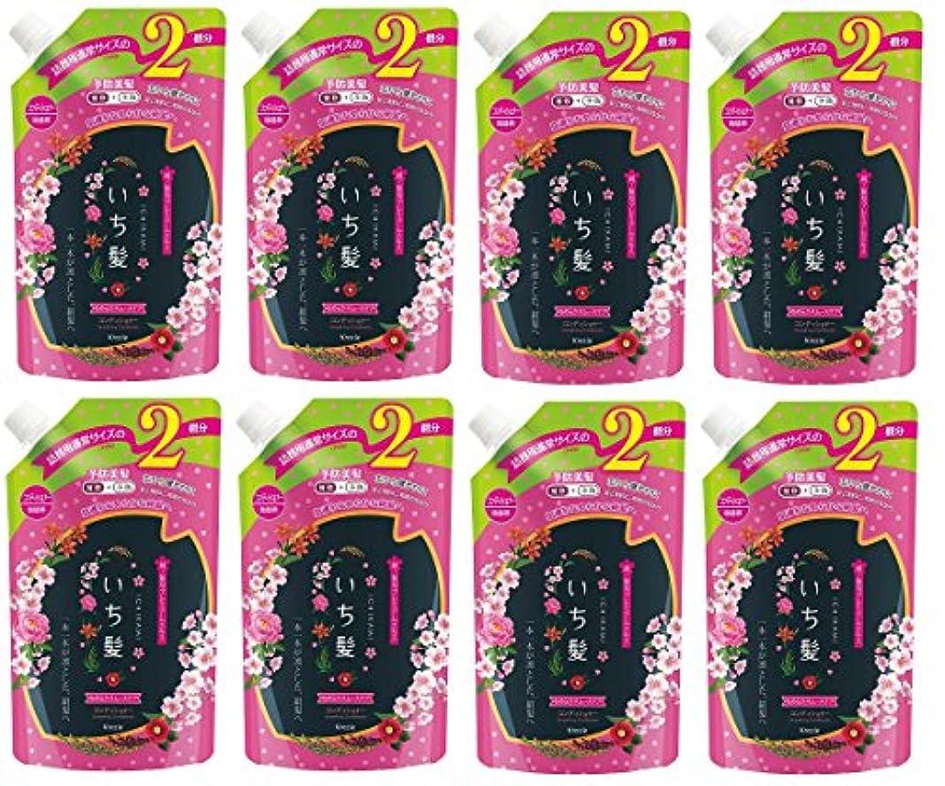 食い違い流行ダンス【まとめ買い】いち髪 なめらかスムースケア コンディショナー 詰替用2回分 680g×8個