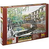 2016ピース ジグソーパズル パズルの超達人 京阪神の奥座敷 城崎温泉 ベリースモールピース(50x75cm)