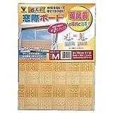 山善(YAMAZEN) 窓際ボード(M) MB-420M
