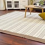 綿100% しじら織り 洗える ラグ カーペット 3畳 約185×240cm 「サニー」 ベージュ