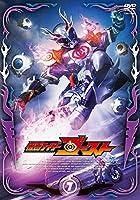 仮面ライダーゴースト VOL.7 [DVD]
