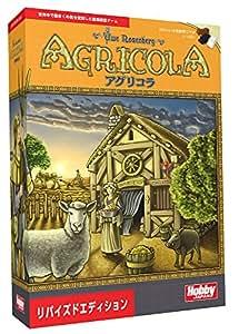 アグリコラ リバイズドエディション (Agricola) 日本語版 ボードゲーム
