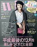 with 2019年1月号 付録:ディズニープリンセス2019年デスクカレンダー&プチシール【雑誌】